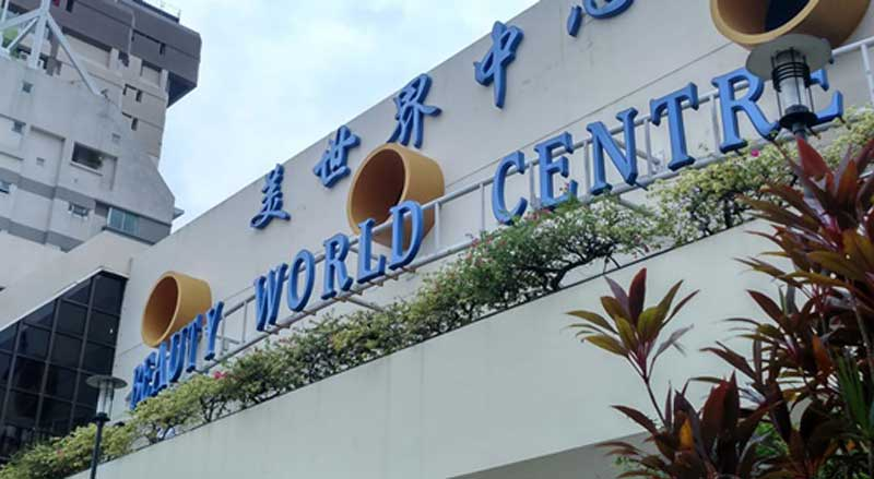 forett-at-bukit-timah-beauty-world-centre