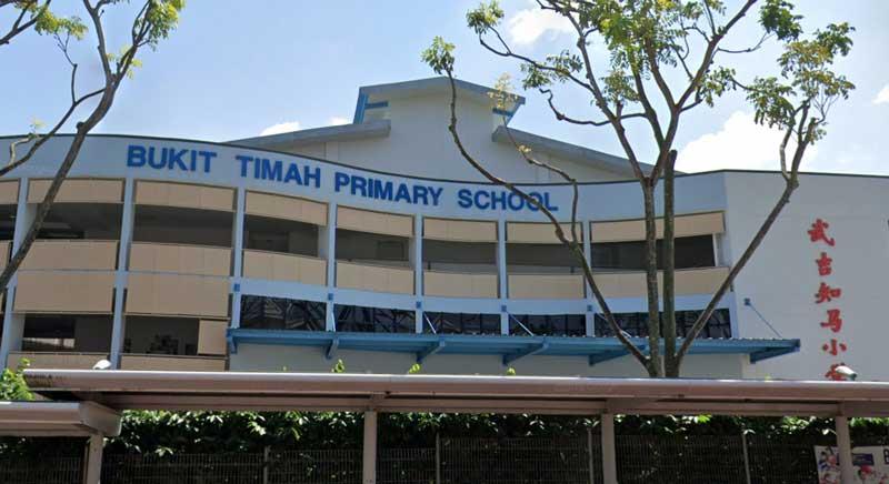 forett-at-bukit-timah-bukit-timah-primary-school